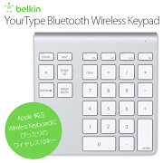 BELKIN YourType Bluetooth Wireless Keypad # F8T068QEAPL ベルキン (テンキー) ワイヤレス 10キー [PSR]