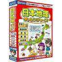 Gakugei 日本地理チャレンジャーズ # GMCD-008 がくげい (ソフトウェア) [PSR]