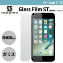 【マラソンクーポン有】 PowerSupport iPhone 8 / 7 Glass Film ST (純国産フィルム) アンチグレア # PBY-04 パワーサポート (iPhone7 / iPhone8 ガラスフィルム) [PSR]