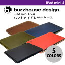 buzzhouse design iPad mini 1〜5...