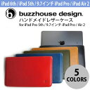 【クーポン有】 buzzhouse design iPad ...