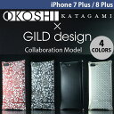 [送料無料!][ネコポス可]GILD design OKOSHI-KATAGAMI for iPhone 7 Plus [iPhone7 Plus ケース] [PSR]