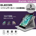 エレコム 9.7インチ iPad 6th / 5th ソフトレザーカバー (360度回転) (タブレットカバー ケース) PSR
