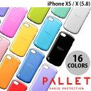 [е▐еще╜еєепб╝е▌еє═н] [двд╣│┌┬╨▒■] LEPLUS iPhone X ┬╤╛╫╖те╧еде╓еъе├е╔е▒б╝е╣б╓PALLETб╫ еые╫еще╣ (iPhoneX е╣е▐е█е▒б╝е╣) [PSR]