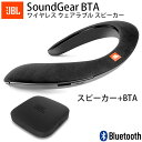 [�������б�] JBL SoundGear BTA Bluetooth �磻��쥹 ��������֥� ���ԡ����� �֥�å� # JBLSOUNDGEARBABLK �������ӡ����� (Bluetooth̵�����ԡ�����) �ͥå� ���Τ� �� [PSR]