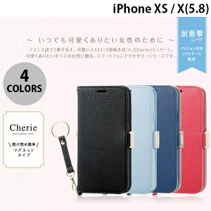 エレコム iPhone XS / X ソフトレザーカバー 磁石 ス