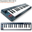 【マラソンクーポン有】 M-AUDIO Keystation Mini 32 MK3 USB MIDIキーボード32鍵 # MA-CON-034 エムオーディオ (MIDIキーボード)