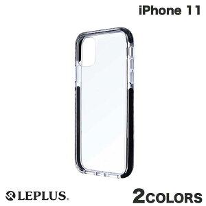 [ネコポス発送] LEPLUS iPhone 11 耐衝撃3種ハイブリ