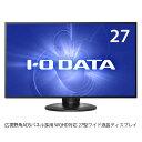 IO Data 27インチ 広視野角ADSパネル WQHD対応 2560x1440 ノングレア ワイド 液晶ディスプレイ # LCD-MQ272EDB-F アイオデータ (ディスプレイ・モニター)