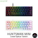 Razer Huntsman Mini 英語配列 静音リニアオプティカルスイッチ ゲーミング ミニキーボード レーザー (キーボード)