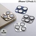 【マラソンクーポン有】[ネコポス発送] Deff iPhone 12 Pro HYBRID Camera Lens Cover ディーフ (レンズプロテクター)