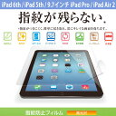 エレコム iPad 6th / 5th / 9.7インチ i...
