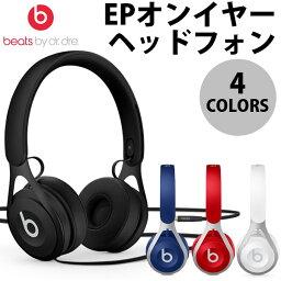 ヘッドホン ヘッドフォン beats by dr.dre Beats EPオンイヤーヘッドフォン (マイク付き ヘッドホン) 【KK9N0D18P】 【楽ギフト】