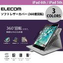 【マラソンクーポン有】 エレコム iPad 6th / 5t...