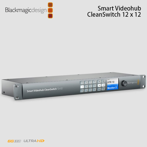 Blackmagic Design Smart Videohub CleanSwitch 12x12 # VHUBSMTCS6G1212 ブラックマジックデザイン (切替器・モニター)