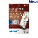 エレコム 12.9インチ iPad Pro 1 / 2世代 ...