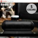 RoomClip商品情報 - [クーポン有][あす楽対応] beats by dr.dre Beats Pill+ スピーカー (Bluetooth無線スピーカー) 【KK9N0D18P】 【楽ギフト】
