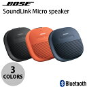 あす楽対応 BOSE SoundLink Micro Bluetooth speaker ボーズ (Bluetooth無線スピーカー)