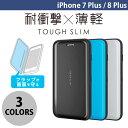 エレコム iPhone 8 Plus / 7 Plus 用 TOUGH SLIM シェルフラップ (iPhone8Plus / iPhone7Plus スマホケース)