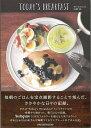 TODAY'S BREAKFAST/バーゲンブック{山崎 佳 主婦の友社 クッキング 家庭料理 家庭 料理 パン ブック 写真 レシピ}