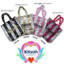 【在庫一掃セール】【30%OFF】Kitson ( キットソン)バッグ/スパンコール トート【003790】【003789】【003788】【003787】