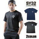 SY32 by SWEET YEARS Tシャツ メンズ エスワイサーティトゥバイスィートイヤーズ ブラック 8041GE EMBOSS TEE トップス SWEET YEARS