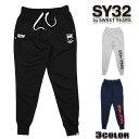 SY32 by SWEET YEARS スウェットパンツ メンズ リラックスパンツ ロゴ TNS1714 SHIELD LOGO SWEAT PANTS エスワイサーティトゥバイスィ..