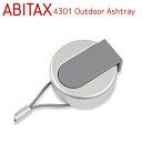 ABITAX アビタックス アウトドアアッシュトレイ チタンシルバー 素材と機能性を追求した携帯灰皿 ネックストラップ付き