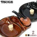 パイプ用灰皿 イースター ひねり灰皿 全2色 陶製 パイプレスト ノッカー 付き
