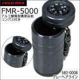 FIELD MAX �ե�����ɥޥå������ӳ��� 582-0006 ���졼�إ����饤�� ����ѥ��դ������� FMR-5000�����������ӳ���