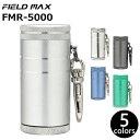 FIELD MAX フィールドマックス アルミ製 筒型 携帯灰皿 ウインドミル 582 携帯 灰皿 FMR-5000