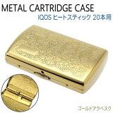 メタルカートリッジケース 71118 ゴールドアラベスク (iQOS アイコス ヒートスティック 20本用)