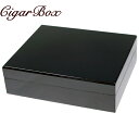 春山製 シガーボックス HL111-B コロナサイズ25本用 ブラック 室内用 葉巻の保管庫(ヒュミ