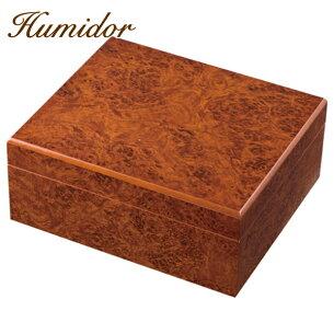 ヒュミドール ボックス