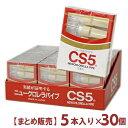 ニュークロレラパイプ CS5(5本入×30個)