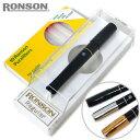 RONSON RHL-013 ロンソン シガレットホルダー レギュラー(97mm)