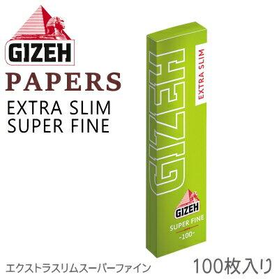 GIZEH ギゼ 手巻きタバコ ペーパー エクストラスリム スーパーファイン(100枚入り) 細巻き用 68mm 巻紙 手巻きたばこ 7-21002-61