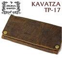 手巻きタバコ用革製ポーチ カヴァッザ TP-17 ダークブラウン アンティク調レザー ハバナ(無地)