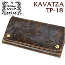 牛革製手巻きタバコ用ポーチ カヴァッザ TP-18 ダークブラウンユーズド加工レザー レディ(トライバル)