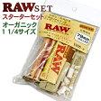 RAW ロウ・手巻きタバコ スターターセット オーガニック 1.1/4サイズセット