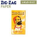 手巻きタバコ ペーパー ZIG-ZAG ジグザグ イエロー ダブル 100枚入 レギュラーサイズ 69mm 巻紙 78841