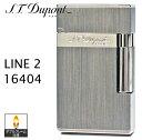 デュポン ライター ライン2 16404 ヘアライン パラディウム [ダブルフレーム仕様] フリントガスライター デュポンライター