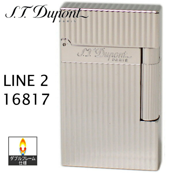 エス・テー・デュポン ライン2 16817 ヴァーティカルライン シルバー装飾 [ダブルフレーム仕様] フリントガスライター