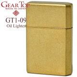 GEAR TOP ギアトップ GT1-09 ブラスバレル オイルライター