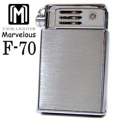 マーベラス F70 タイプ