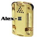 オイルライター アレックスIII 卓上ライター 変わった形のオイルライター アレックス3