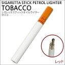 SIGARETTA シガレッタ ライター タバコ/レッド スティックオイルライター 2-56020-20