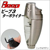 """注气[蜂鸣器] Banafuremuraita表达的""""三哔""""[BEEP3 ガス注入式バーナーフレームライター ビープ3]"""