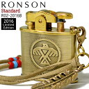 RONSON Standard ロンソン スタンダード ライター R02-2016B 限定モデル イーグルコレクション ブラス古美 ロンソンオイルライター