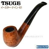 TSUGE ツゲパイプ イースターナイン61 スムース(ベント) 【9mmフィルター対応】[40991]